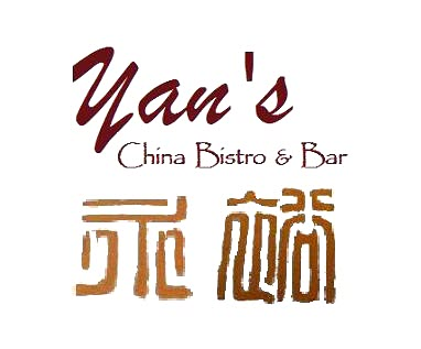 325 geodir logo yans china bistro walnut creek logo