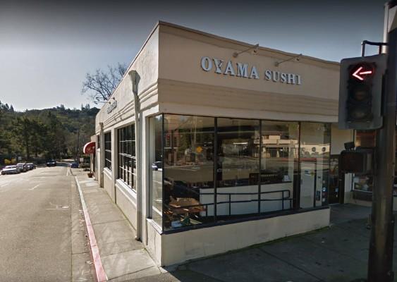 oyama-sushi-lafayette-exterior-4