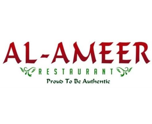 10616 geodir logo al ameer restaurant dearborn mi logo 1