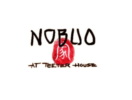603 geodir logo nobuo at teeter house phoenix az logo 2 2