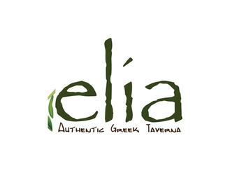 elia authentic greek taverna las vegas nv logo 1 1
