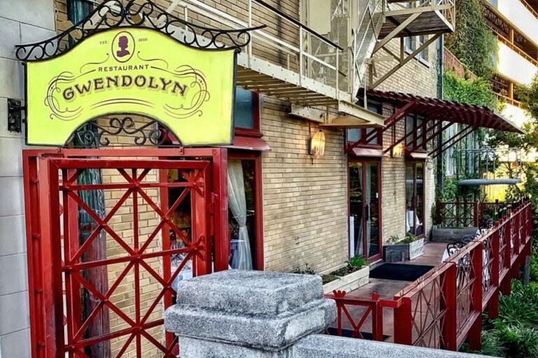 restaurant gwendolyn san antonio tx exterior 2 768x512